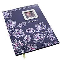 Дневник школьный 169x234мм, 42 лист. Violet ZB.13725