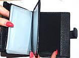 Мужской черный кошелек Balisa из искусственной кожи на кнопке размер 11*14,5 см , фото 3