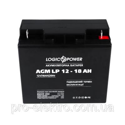Аккумуляторная батарея LogicPower AGM LP 12-18 AH