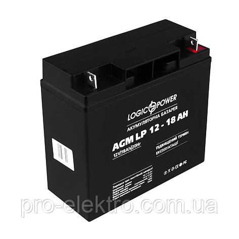 Аккумуляторная батарея LogicPower AGM LP 12-18 AH, фото 2
