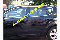 Хром полная  окантовка стекол  Kia Ceed 2010-2012 (Киа Сид)