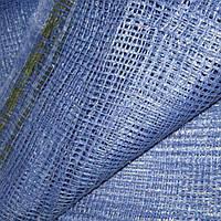 Сетка-мешок овощная 45х75 (до 30 кг, квадратная ячейка) Фиолетовая, фото 1