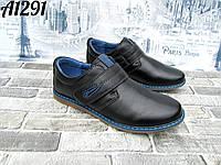 Туфли на мальчика 34-37 рр.