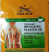 Охлаждающий , разогревающий, обезболивающий пластырь с тигровым бальзамом. Tiger Balm Plaster Cool ( 2 шт)