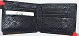 Мужской черный кошелек, зажим для денег  Balisa из искусственной кожи на магните 11,5*10 см, фото 2