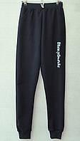 Трикотажные брюки для мальчиков(36-44р-р) 8-12 лет оптом в Одессе.