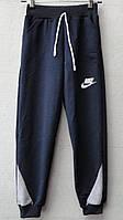 Трикотажные брюки для мальчиков(26-34р-р)4-7 лет оптом в Одессе.