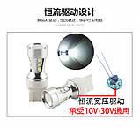 LED Светодиодные лампы Т20, фото 2