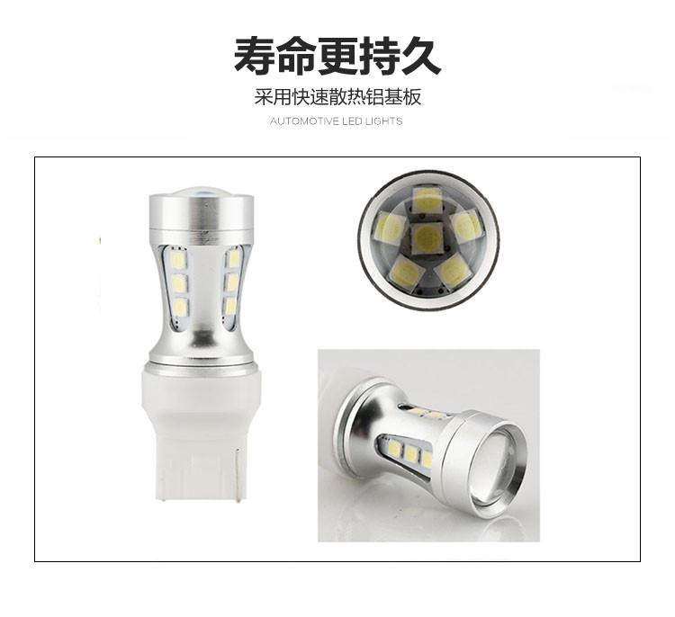 LED Светодиодные лампы Т20