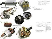 Электромеханизм МРТ-1