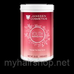 Омолаживающий скраб с маслом семян клюквы JANSSEN Younger You Body Scrub 1000 мл