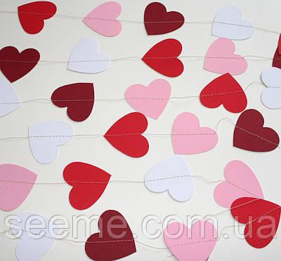 Гірлянда для декору свята «Серця», червоно-біло-рожево-бордові, 1,5 метра