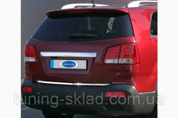 Хром кромка багажника  Kia Sorento XM 2010-2015 (Киа Соренто)