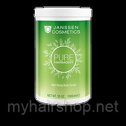 Тонизирующий скраб с экстрактом белого чая JANSSEN Well Being Body Scrub 1000 мл