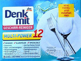 Таблетки для посудомийних машин Denkmit Multi - Power 12