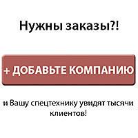 Услуги экскаваторов погрузчиков