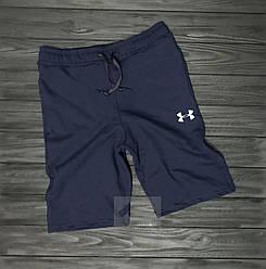 Мужские спортивные шорты Under Armour синего цвета  (люкс копия)