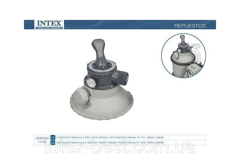 Крышка с клапаном Intex 11721
