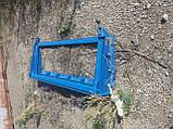Рамка(адаптер) для жниварок, фото 2
