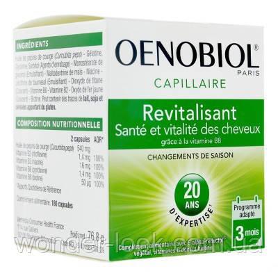 Oenobiol Sante & Croissance (Revitalisant) 3 months - Оенобиол Капсулы против выпадения и для стимуляции роста