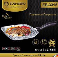 Сковорода гриль 24 см. Edenberg гранитное покрытие