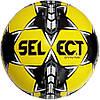 Мяч футбольный SELECT Dynamic Желтый/Черный/Серый 5 р.