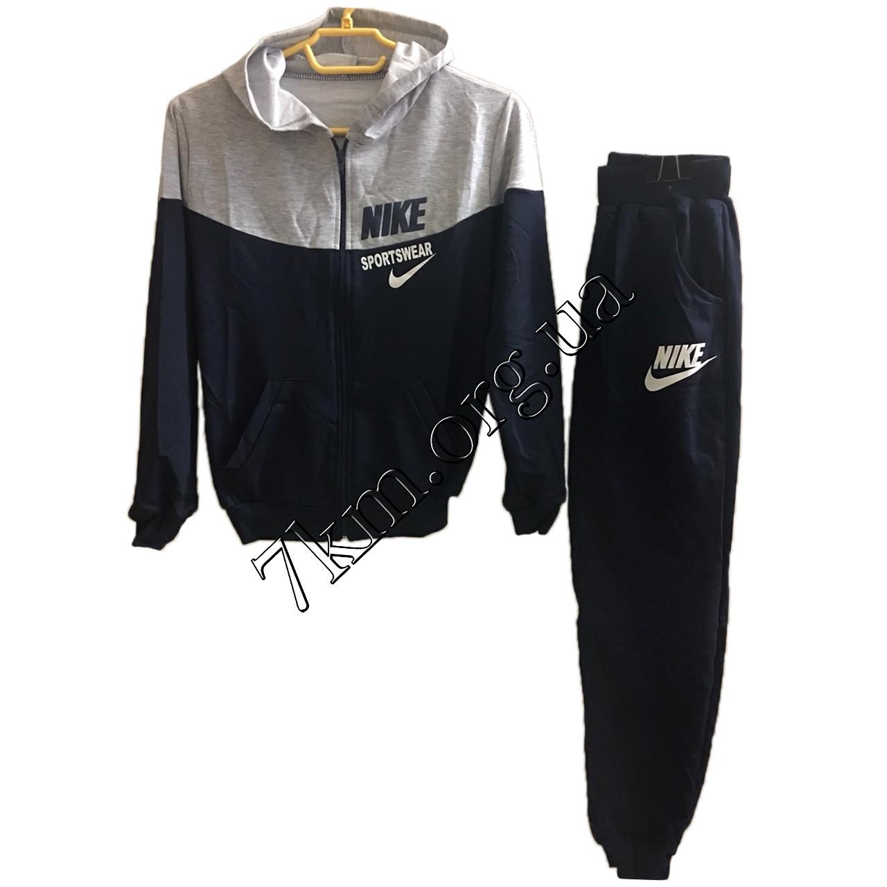 85f0f198 Спортивный костюм детский реплика