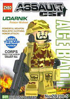 Лего минифигурка ASSAULT CSF