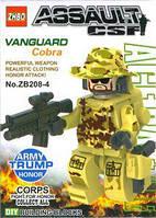 Лего миниифгурка ASSAULT CSF