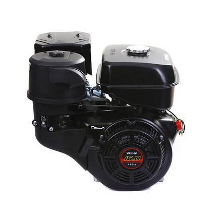 Двигатель бензиновый WEIMA WM190F-S2P NEW (16 л.с., шпонка, вал 25мм, бак 6.5л, шкив), фото 2
