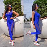 Женский комбинезон для фитнеса со вставками сетки (3 цвета), фото 3