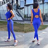 Женский комбинезон для фитнеса со вставками сетки (3 цвета), фото 4