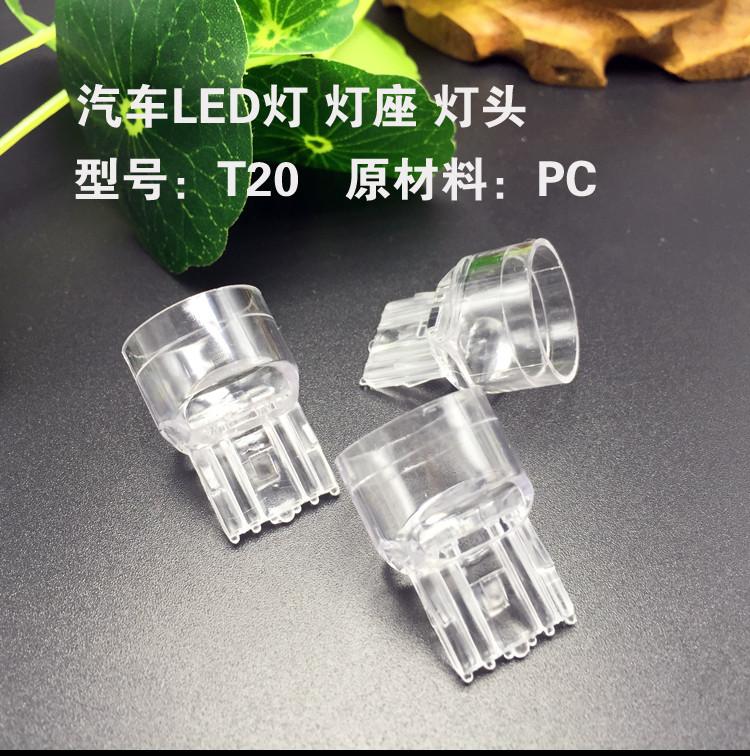 Автомобильный держатель светодиодной лампы T20