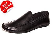 Стильные туфли-мокасины мужские р (45-48)