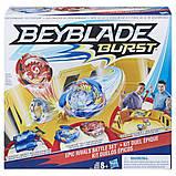 Арена желтая с 2 волчками Beyblade Burst Epic Rivals Battle Set, фото 2
