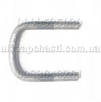 Стремянка ушка задней рессоры ЗИЛ-130 (D: 20 мм)