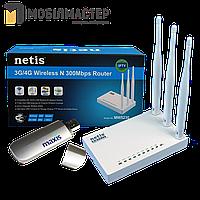 Комплект 3G от 15 Мбит/с