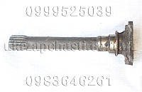 Вал среднего моста задний с отражателем в сборе ЗИЛ-133 ГЯ