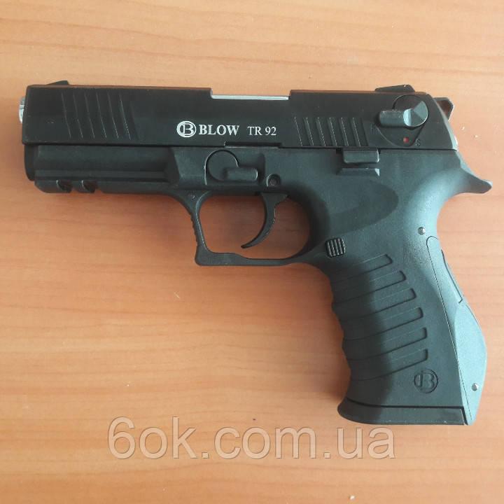 Пистолет сигнальный Blow TR-92 (Carrera GT-50)