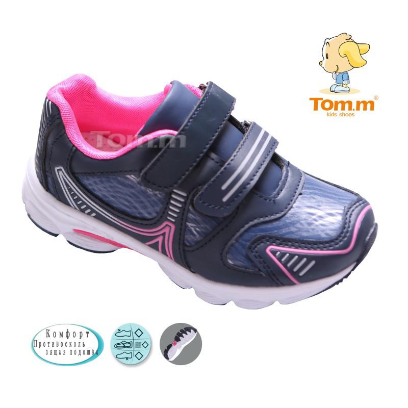 7d58e4b1 Стильные кроссовки для девочки Том.м: продажа, цена в Днепре ...