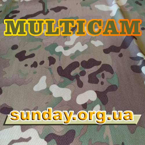 Сетка multicam. Ткань