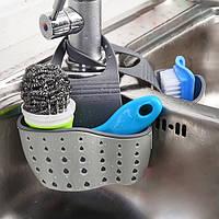 Подвесная корзинка для кухонных губок (серая) /Підвісний органайзеркошичокдля кухонних губок (сірий)