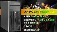 Недорогой игровой ПК ZEVS PC1600 2 Ядра 6GB RAM + GTX 550 1GB