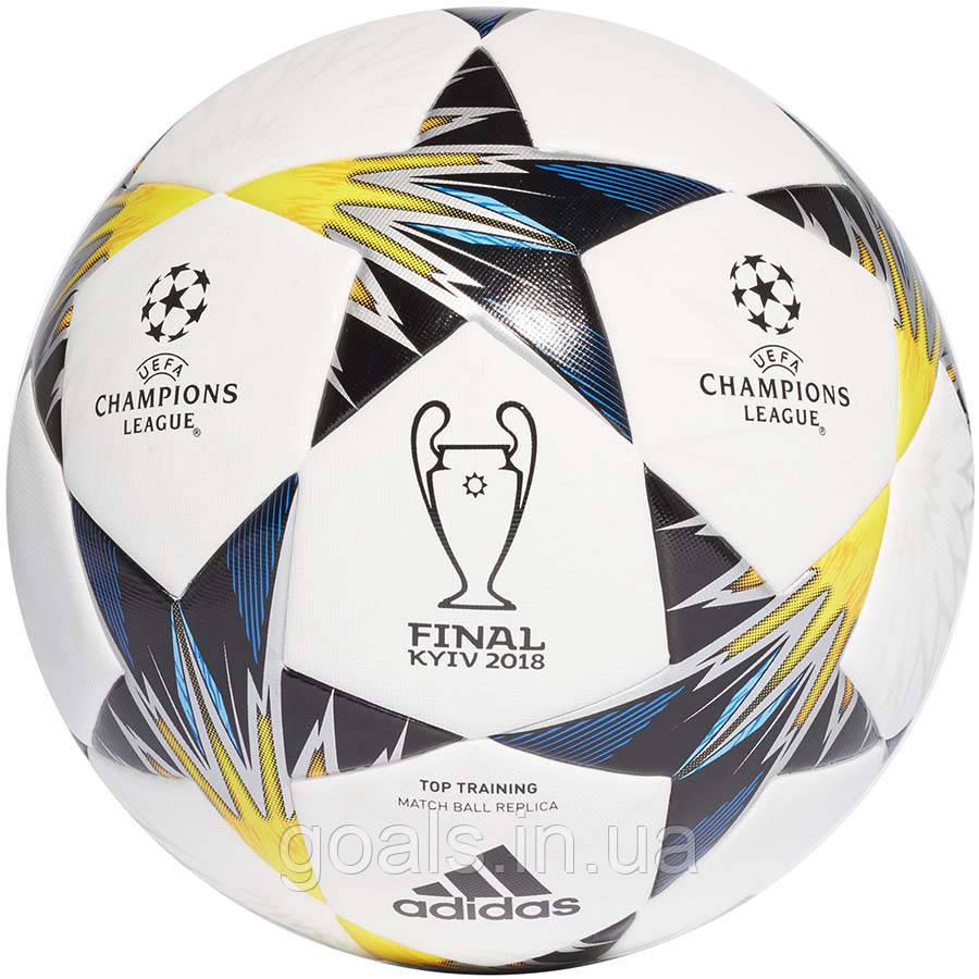 Мяч для футбола Adidas Finale Kiev Top Training CF1204 р.4
