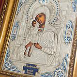 Икона Божией Матери Взыскание Погибших, фото 2