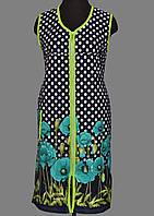 Длинный домашний халат женский на молнии больших размеров (100% хлопок) без рукава Украина