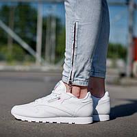 Кросівки reebok classic white leather 50151 original натуральна шкіра оригінал.