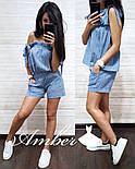 Женский хлопковый костюм: топ и шорты (2 цвета), фото 3