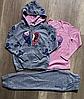 Трикотажный костюм 3 в 1 для девочек, S&D, 98-128 см,  № CH-5210