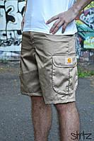 Мужские шорты/бриджи/капри/бермуды карго с карманами бежевые кархарт (Carhartt)